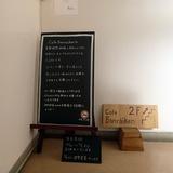 banraiken1226a2.JPG