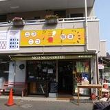 coffeeseminar0701a6.JPG