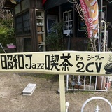 craftfair0318g2.JPG