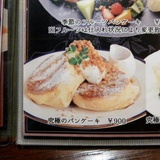 fukuokazeki0331e4.JPG