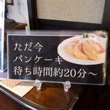 fukuokazeki0331e5.JPG