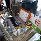 garakutaya1210c5.JPG