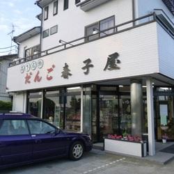 harukoya0614a.JPG