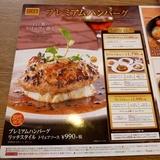hatsumoude0101c2.JPG