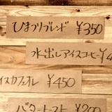 himatsuri0504g2.JPG
