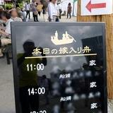 itakoayame0610c1.JPG