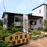 itakoayame0610e1.JPG