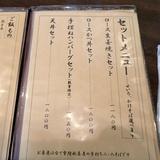 itakoayame0610e5.JPG