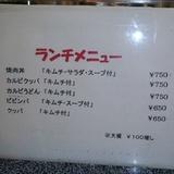 kanda0411a2.JPG
