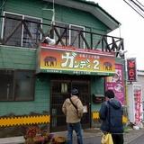 kyumei0218d1.JPG