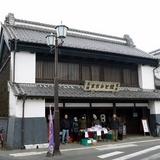 kyumei0218f1.JPG