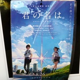 movie0116a2.JPG