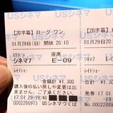 movie0116c2.JPG