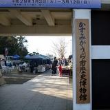 oshiroichi0103b1.JPG