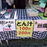 oshiroichi0103e7.JPG