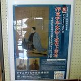 oshiroichi0103f1.JPG