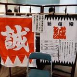 oshiroichi0103f2.JPG