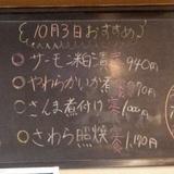 otora1003a5.JPG