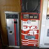 sakagura0325i3.JPG