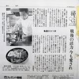 sakuramatsuri0401f3.JPG
