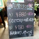 sakurasou0421f3.JPG