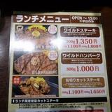 steak1221a5.JPG