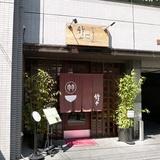 takeya0330b2.JPG