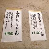 takeya0330b5.JPG