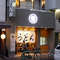 tokyokara0203c.JPG