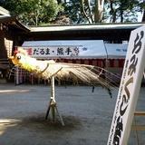 toshikoshi1231a2.JPG