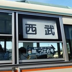 tsubame1202e.jpg