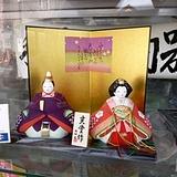 tsuchiurahina0223e4.JPG