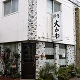 tsuchiurahina0223f1.JPG