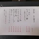 umematsuri0303a4.JPG