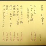 umematsuri0311a5.JPG