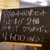 umematsuri0311g2.JPG