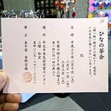 ushikuhina0211c1.JPG