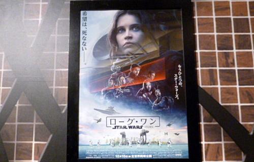 movie0116d.JPG