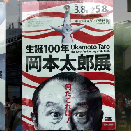tokyo0501a.jpg