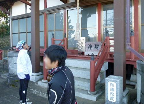 toshikoshi1231d.JPG