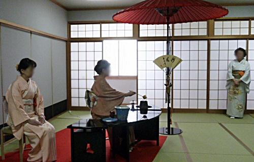 ushikuhina0211d'.JPG