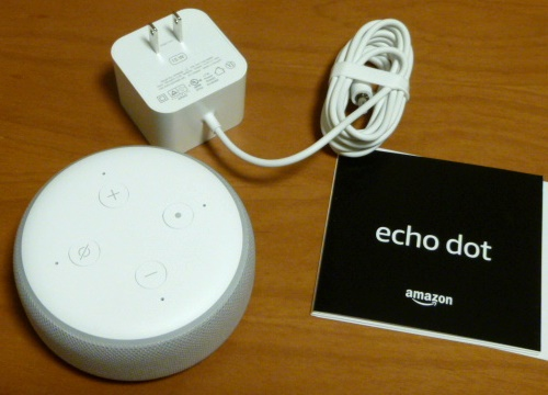 EchoDot1103c.JPG