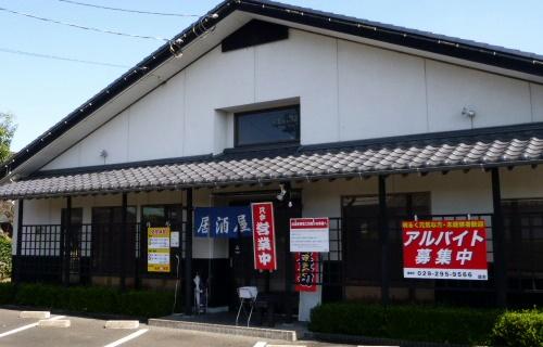 KunitadeArt1021i.JPG