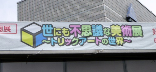 expocenter0519b.JPG
