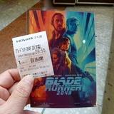 Bladerunner1103a3.JPG