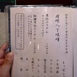 KEK0902g3.JPG