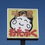 KunitadeArt1021j1.JPG