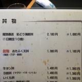 KunitadeArt1021j3.JPG