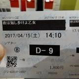 arukeyootome0415a2.JPG