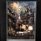 destiny0126a1.JPG